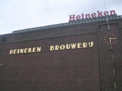 Amsterdam, l'Heineken Experience, l'Edificio